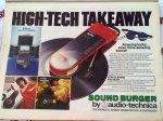 Sound Burger 1983