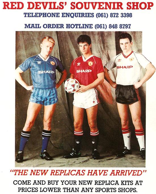 mufc man utd kit 1988