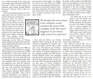 Pat Brennan page 2 Magill 2000 retrospective on Status Magazine 1981
