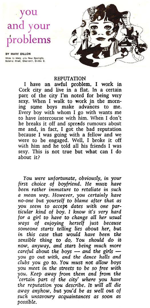 reputation_1973