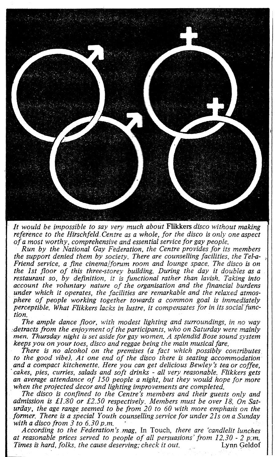 dublin_1980_hirschfeld_centre_review_lynn_geldof