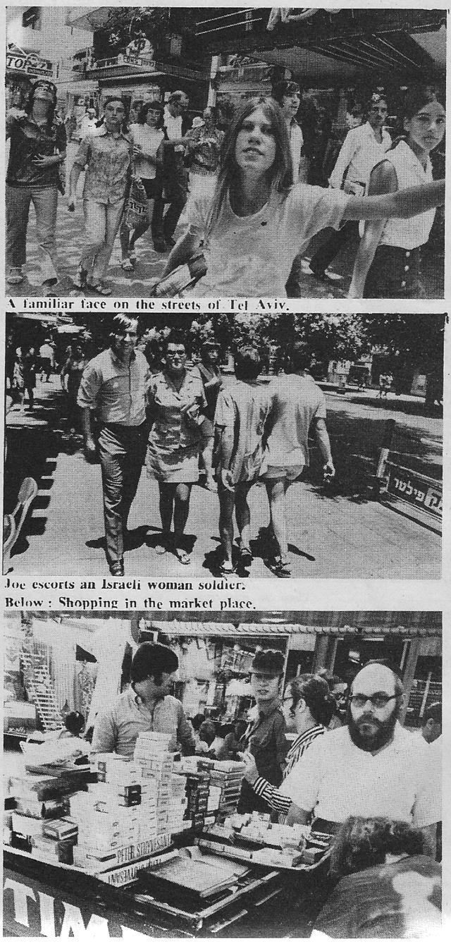 joe dolan in israel 1970 tel aviv sight seeing
