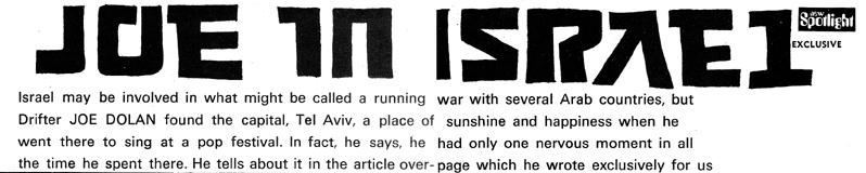 joe dolan in israel 1970