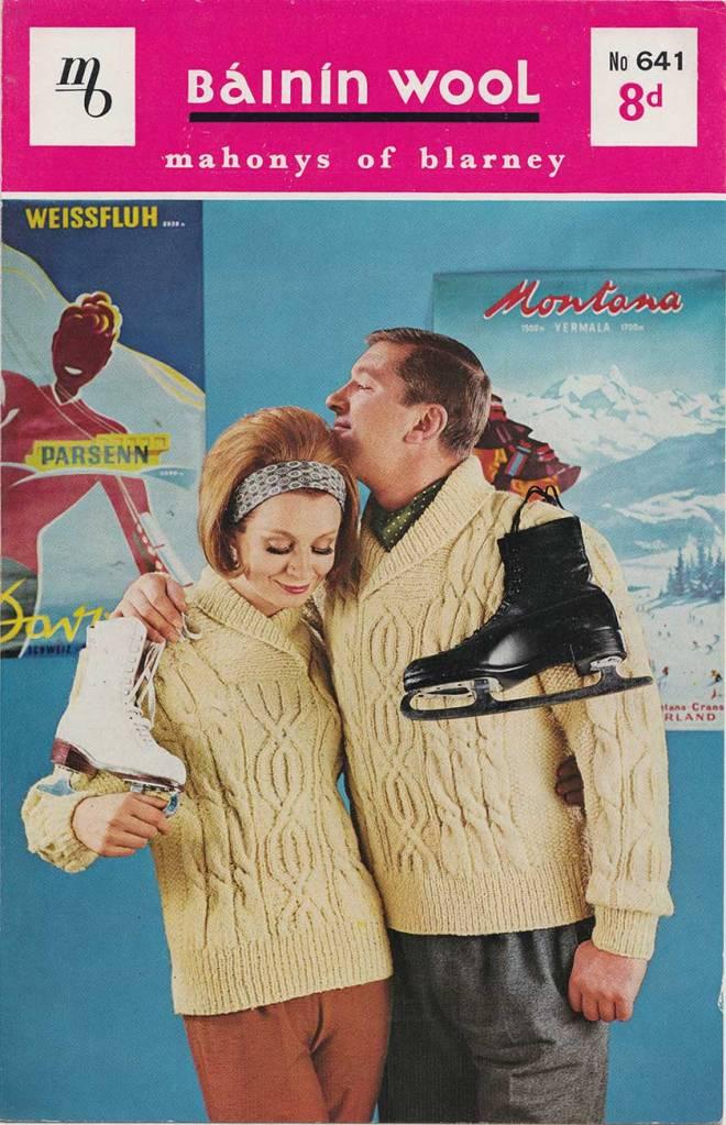 bainin wool 8-63